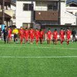 ユースリーグ 2部 第8節 vs甲府東