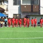 ユースリーグ 2部 第9節 vs東海大甲府B